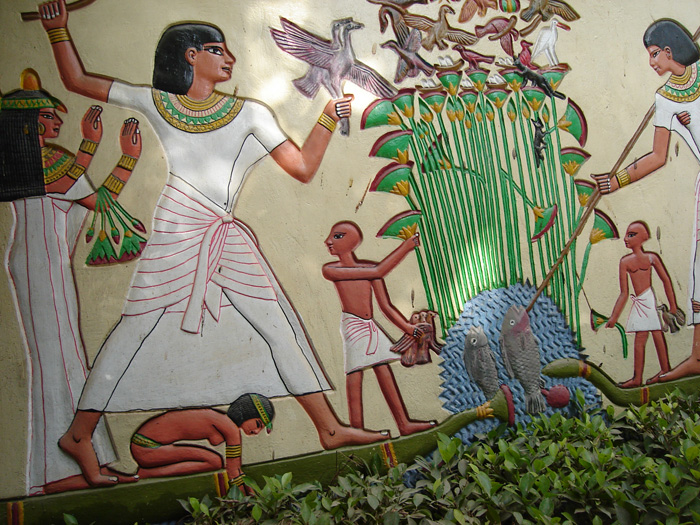 The Pharaonic Village