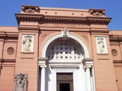 Egyptian Museum of Antiques