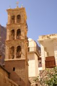 St. Catherine Monastery Church